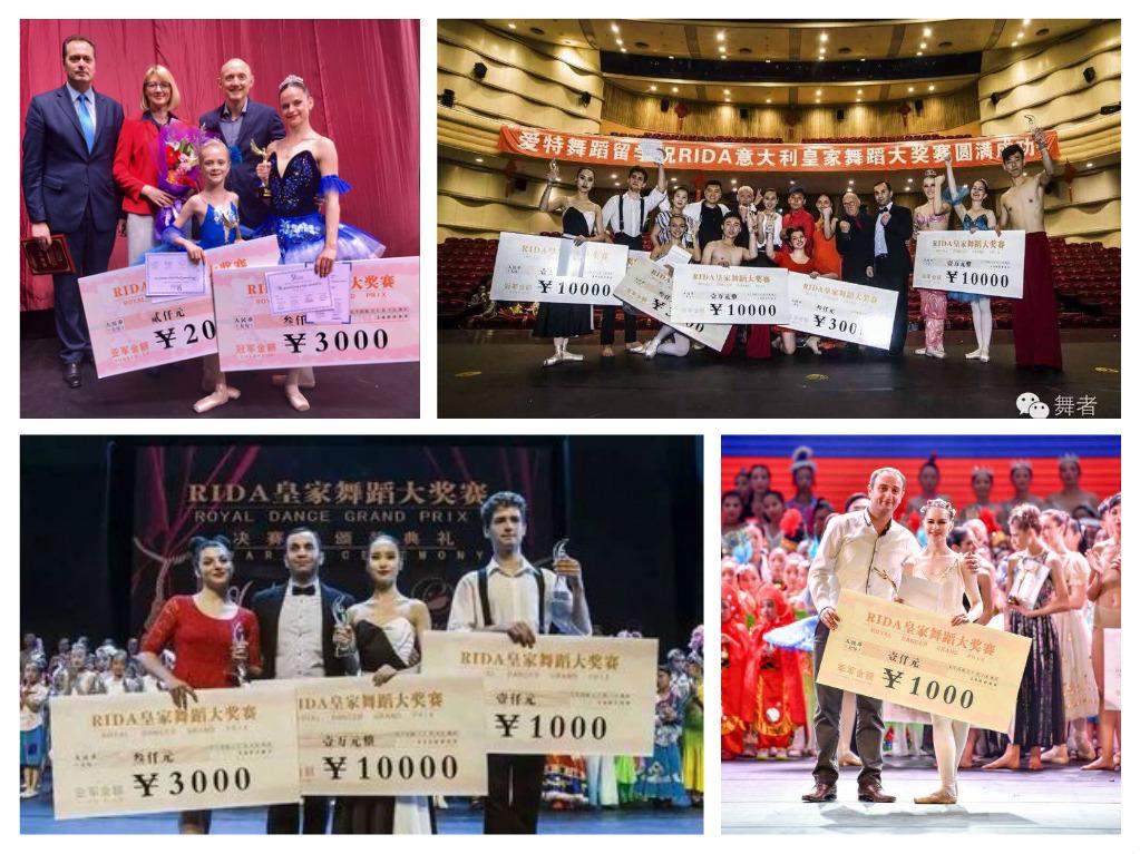 International Dance Association